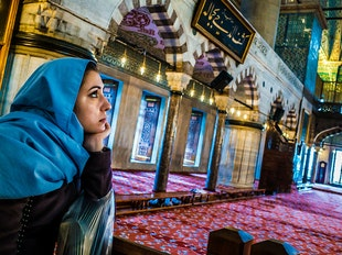 Understanding Muslim Women icon