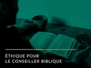 Éthique pour le conseiller biblique icon